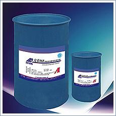 Zwei-Teil Silikon-strukturelles Dichtungsmittel (Antas-168)