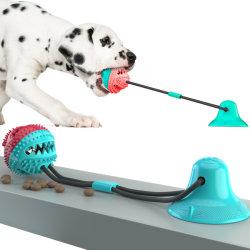 犬ロープの引きの球の吸引のコップ