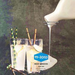 [فوود غرد] ماء مسيكة مقاومة - يؤسّس بيضاء سائل [بفا] [إفا] غراءة باردة لأنّ ورقيّة أنابيب تبن