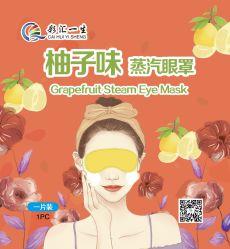 Pamplemousse magique de la vapeur Eye Mask pour déposer les cercles noirs avec l'ISO