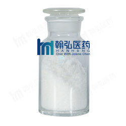 Pharmaceutical Intermediate CAS 87-89-8 inositol com melhor preço