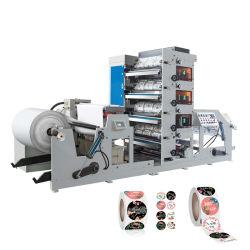 4 ألوان 850 مم منفصل حرر كأس الورق Jumbol Auto Loading آلة طباعة Flexo مع وظيفة قطع السلفةDie