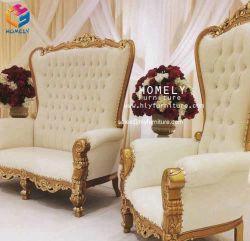 결혼식/식당/연회/호텔/홀/행사를 위한 고급 목조 킹 의자/소파