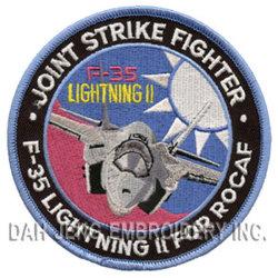 F-35 التطريز تصميم الجيش علامة التطريز التطريز التطريز