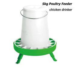 5 كغ من الدجاج مغذي الدجاج الدريكر المياه الدريكر للحيوانات المزرعة مع الساق وتغطية دواجن مزرعة تجهيز