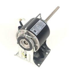중앙 에어컨 장치는 120W 영구 자석 BLDC 브러시리스 DC 팬 코일 모터를 사용합니다