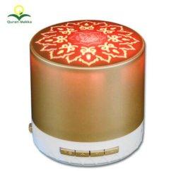 De bonne qualité de l'argent en plastique et Golden cadeau musulmane Coran haut-parleur Bluetooth avec LED