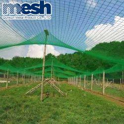 Сельское хозяйство прочного трикотажные пластиковые алюминиевые тени Net