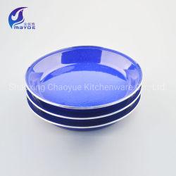 0.35mm 사기질 금속 접시