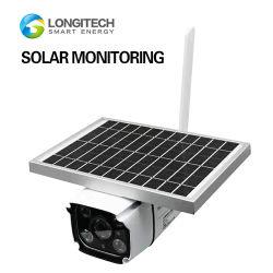 أفضل كاميرا 4G تعمل بالطاقة الشمسية في الهواء الطلق CCTV WiFi سعر المملكة المتحدة