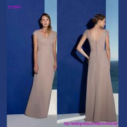 Крышка Sleeves a - линия мать платья невесты с задней частью ви-образност