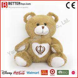 Muzikale Teddybeer van het Stuk speelgoed van de Pluche van de bevordering de Gift Gevulde Dierlijke Zachte