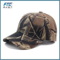 方法カムフラージュの高品質の警察は男女兼用の帽子の野球帽をキャップする