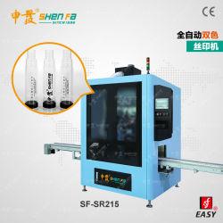 Ecrã a cores automática máquina de impressão para tubos de centrífuga de plástico