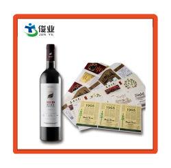 Etichetta Adesiva A Stampa Personalizzata Per Bottiglia Di Vino/Bottiglia Cosmetica