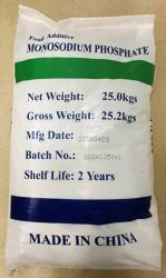 중국 제조에서 (MSP) 식품 첨가제 글루타민산 소다 인산염