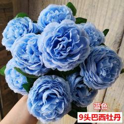 O aroma artificial de cabeça 9 Rose Flor de seda decoração Mesa de casamento em casa de recreio