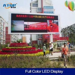 Цветная с высоким уровнем яркости и простота обслуживания P4/P5/P6/P8 для использования вне помещений фиксированные светодиодный дисплей с единичным параметром
