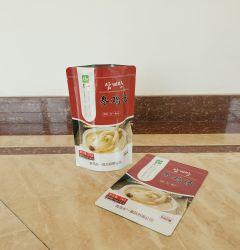 Fastfood- Beutel-biodegradierbarer Nahrungsmittelbeutel
