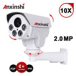 2.0MP 10X Zoom Câmera IP CMOS Sony Visão Nocturna apoio P2P IP PTZ bala câmara CCTV