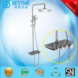 黄銅高品質シャワーセット熱電シャワーパネルプレスボタン (BF-51)