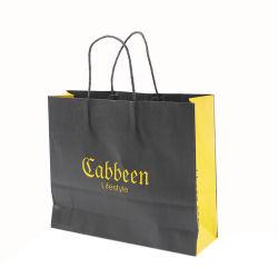 Sac en papier kraft brun recyclé pour le shopping, sac en papier brun, Craft sac de papier