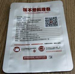 Esterilização a vapor embalagens para alimentos a esterilização de Alta Temperatura
