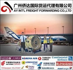 승진: 중국에서 Air의 쿠에이트에 호별 출하
