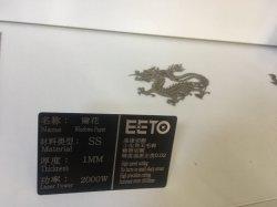 Tavolo Da Lavoro per taglio 22mm Carbon by 3000W Fiber laser Cutting Machine