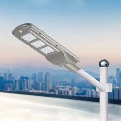 مصباح LED للإضاءة الخارجية IP66، مصباح LED، مستشعر الحركة ضوء LED متكامل شامل في واحد، مصباح LED للشارع، مصباح LED، مصباح LED