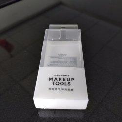 PET/PVC Plastikverfassungs-Hilfsmittel-Kosmetik-verpackengeschenk-Kästen