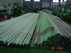 Acero inoxidable tubos sin costura para el intercambio de calor de tubo en U