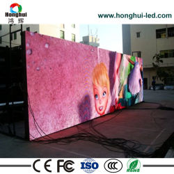 Advertizing Panel Screen (500*500mm)를 위한 옥외 Full Color Curve P3.91 P4.81 Rental LED Display