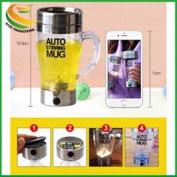 كوب قهوة الخلط الكهربائي مع كوب Mug التحريك الذاتي التلقائي 350 مل، بالألوان عالية الجودة في المصنع