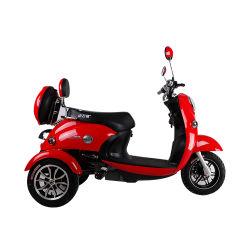 Инвалидных колясках взрослых электрический Trike мобильности для скутера