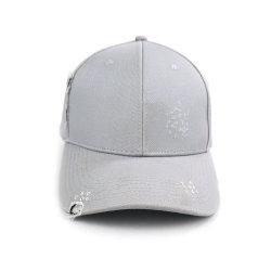 Gorra gris borde roto el Hip Hop tapón del orificio de rotura de la tapa de la personalidad Hat Hat Sun Sport Cap