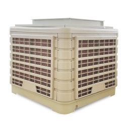 Популярный в Австралии промышленного кондиционирования воздуха при испарении для водяного охладителя