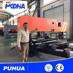 青島アマダ油圧 CNC タレットパンチングマシン