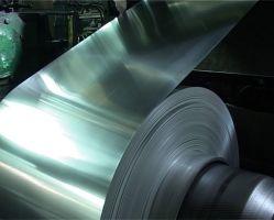 Металлические катушки из анодированного алюминия с хорошей ценой