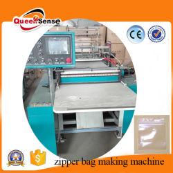 На Ziplock ближе мешки бумагоделательной машины для упаковки