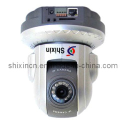 "1/3 ""Sony CCD Pan / Tilt Constant Speed Dome IP-Kamera (IP-106H)"