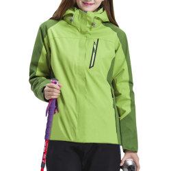 Женщин 3 в 1 водонепроницаемый спортивных походов скалолазание куртки куртка