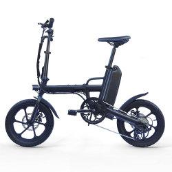 سعر الكربون الألومنيوم OEM Ebike City الأطفال فينتاج ممارسة تاندم دراجة صغيرة ذكية قابلة للطي كهربائياً