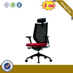 Matériel de métal sombre PVC importés bon service Mesh chaise de bureau