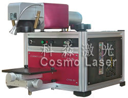보석 섬유 Laser 조각 표하기 기계 (CTM-20)