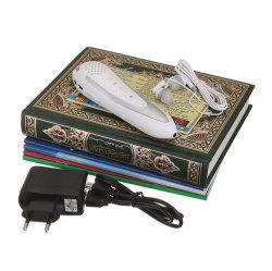 Doté de 4 Go de 16Go de mémoire Enseigner aux enfants de l'apprentissage Coran parle Pen M9 Coran stylo de lecture