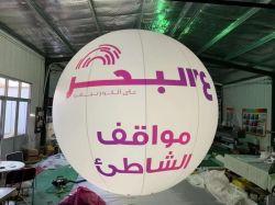 Профессионального поставщика видов надувной продукции надувных шаров с подсветкой