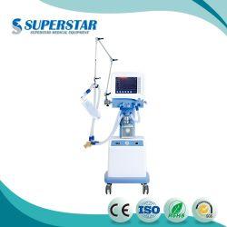 Китай нового поставщика медицинского устройства больнице медицинского аппарата ИВЛ ICU S1100
