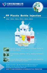 De Infusie GMP van de Injectie van het Lactaat van de bel