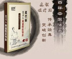 Chinês tradicional da saúde de Ervas Patch dor reumatismo tratar gesso